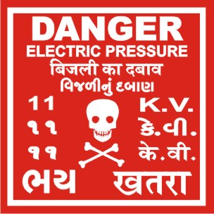 DANGER-ELEC. PRESSURE 11KV WITH GUJ. HINDI
