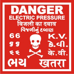 DANGER-ELEC. PRESSURE 66KV WITH GUJ. HINDI