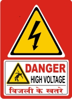 DANGER HIGH VOLTAGE, BIJLI KE KHATRE(HINDI)