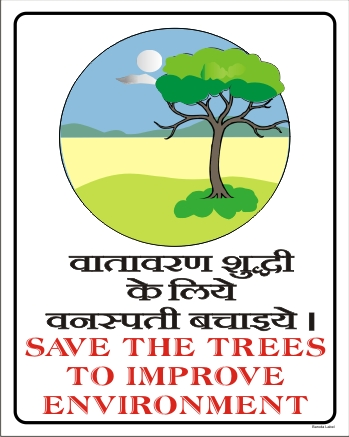 SAVE THE TREES TO IMPROVE ENVIRONMENT