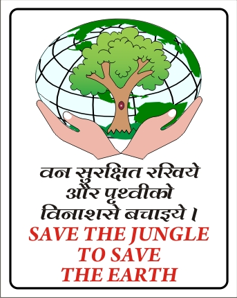 SAVE THE JUNGLE TO SAVE THE EARTH