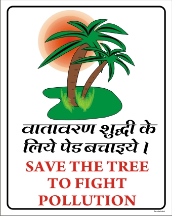 SAVE THE TREES TO FIGHT POLLUTION