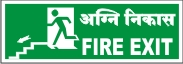 MEN FIRE EXIT - AGNI NIKASH (DOWNWARD LEFT ARROW)
