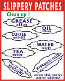SLIPPERY PATCHES,CLEAN UP GREASES,OIL,COFFEE,WATER