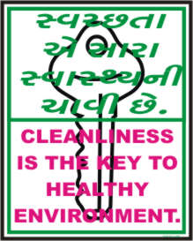 CLEANLINESS IS THE KEY TO... SWACHHATA E SARA....