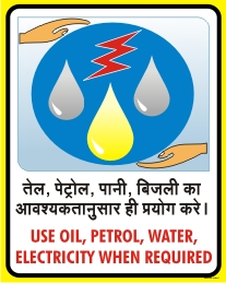 USE OIL, PETROL, WATER, ELECTRICITY ..(WITH HINDI)