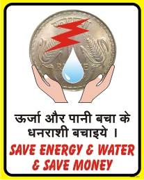 SAVE ENERGY & WATER & SAVE MONEY(WITH HINDI)