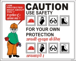 CAUTION USE SAFETY FOR YOUR OWN PROTECTION