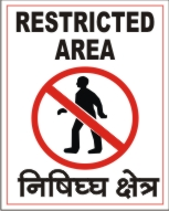 RESTRICTED AREA , NISHIDHHA KSHETRA